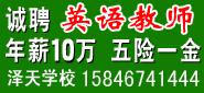 北京招聘保安