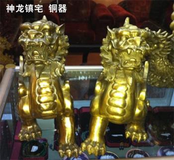 吉利招财福寿图片大全属蛇